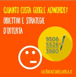 AdWords: strategie d'offerta e obiettivi